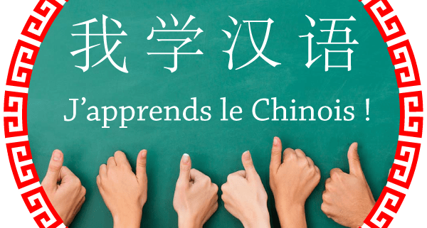 chinois-cours-alger