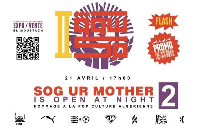 sog ur mother is open at night 2
