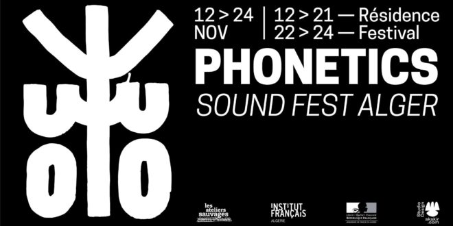 phonetics sound fest alger