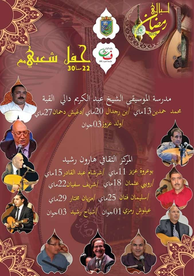 Musique chaabi concerts Alger 2019